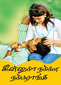 Watch or Download Tamil Movie Innuma Namala Nambauranga Online - 2014