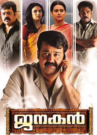 Watch or Download Malayalam Movie Janakan Online - 2010
