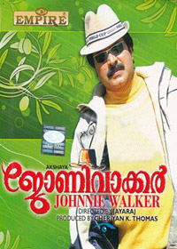Watch or Download Malayalam Movie Johnie Walker Online - 1992