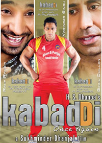 Watch or Download Punjabi Movie Kabaddi Once Again Online - 2012