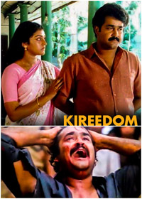 Watch or Download Malayalam Movie Kireedom Online - 1989