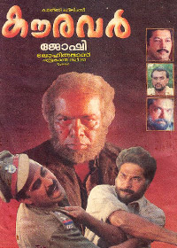 Watch or Download Malayalam Movie Kauravar Online - 1992