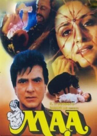 Watch or Download Hindi Movie Maa Online - 1992