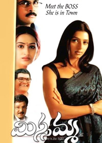 Watch or Download Telugu Movie Missamma Online - 2003