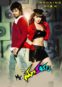 Watch or Download Telugu Movie Mr. Nookayya Online - 2012