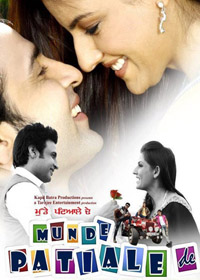 Watch or Download Punjabi Movie Munde Patiale De Online - 2012