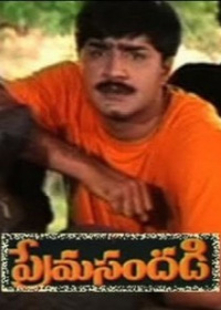 Watch or Download Telugu Movie Prema Sanadadi Online - 2001