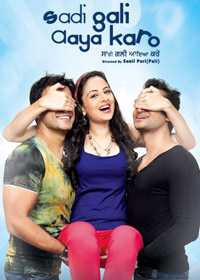 Watch or Download Punjabi Movie Sadi Gali Aya Karo Online - 2012
