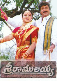 Watch or Download Telugu Movie Sri Ramulayya Online - 1999
