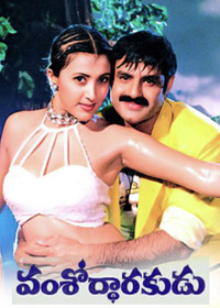 Watch or Download Telugu Movie Vamshoddharakudu Online - 2000