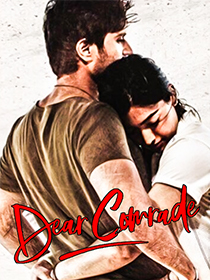 Watch or Download Telugu Movie Dear Comrade - Official Trailer Online - 2019
