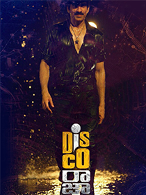 Watch or Download Telugu Movie Disco Raja - Official Teaser Online - 2019